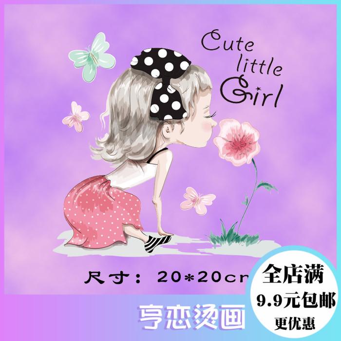 卡通可爱蝴蝶女孩胶印图案衣服贴可熨烫耐水洗过粉柯式热转印烫画