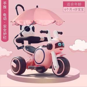 婴幼儿童电动摩托车三轮车玩具车