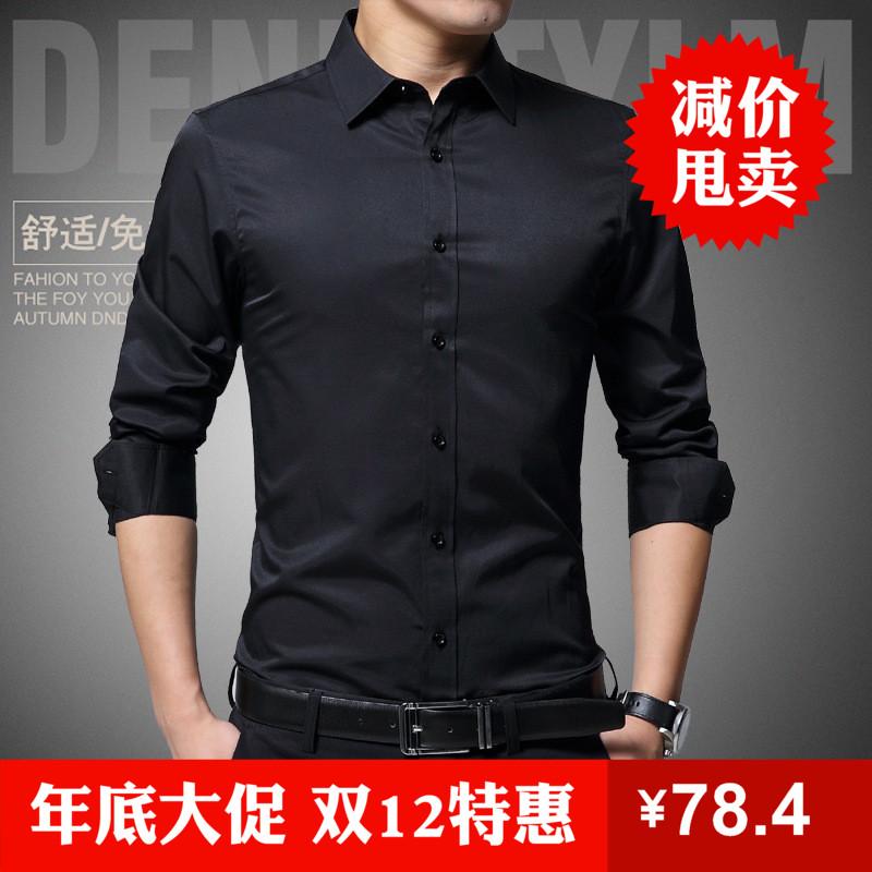 2018春夏新款男式长袖衬衫韩版修身薄款纯色衬衣男职业正装上衣潮