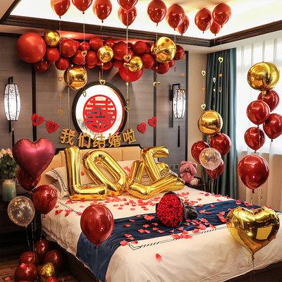 浪漫婚房装饰气球套餐 结婚女方家新娘卧室 婚庆新房场景布置套装