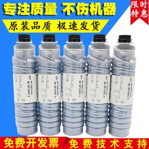 适用 理光5001碳粉 理光 MP5000 4500 4000 3500 MP4001 4002 50