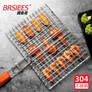 捕食者304不锈钢烤鱼网烤肉烤鱼夹子网烧烤篦子夹板烧烤工具用品