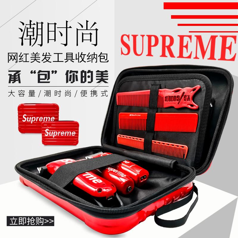 新款美发工具包发型师专用潮时尚斜跨网红剪刀包手提电推剪收纳包