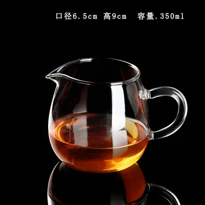 350ml glass fair cup Kung Fu tea set heat and high temperature resistant fair cup glass male cup handmade