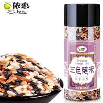 Three-color brown rice new rice 20185 Valley Miscellaneous grain Coarse red rice black rice fitness to reduce fat grain rice