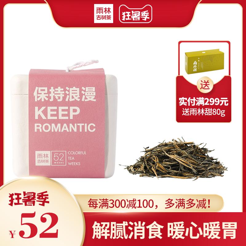 Дянь Хун / Китайский красный чай Артикул 544449882410