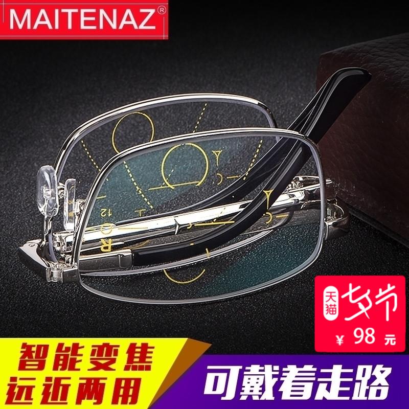 智能自动变焦老花镜男远近两用高清 超轻便携式折叠老花眼镜舒适