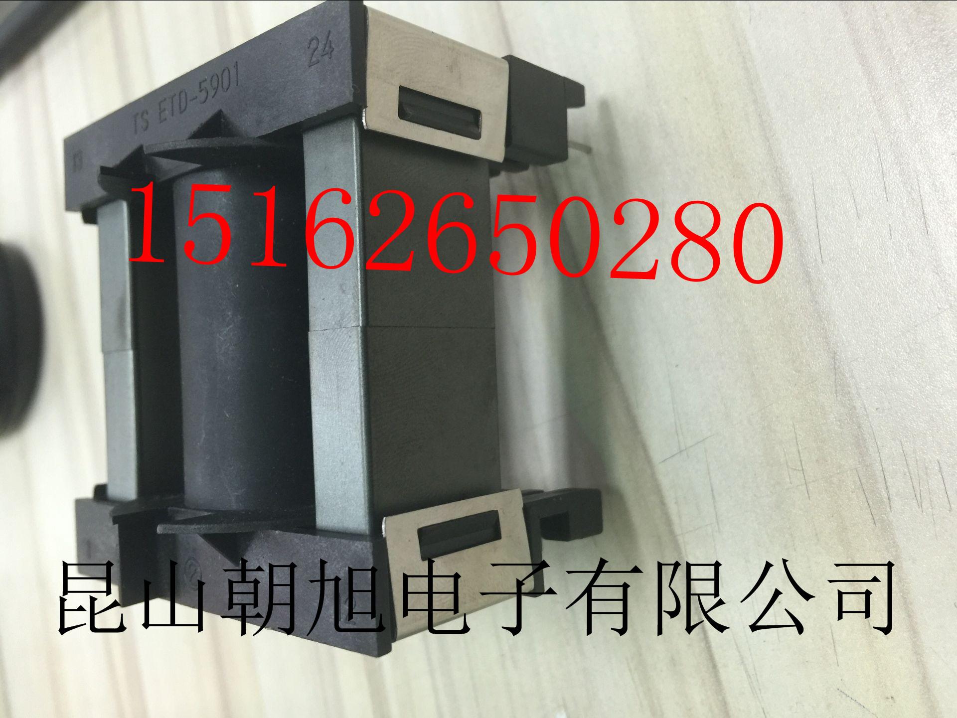 ETD59 горизонтальный 12 + 12 забрать заказ 1000 пластиковый каркас из стали
