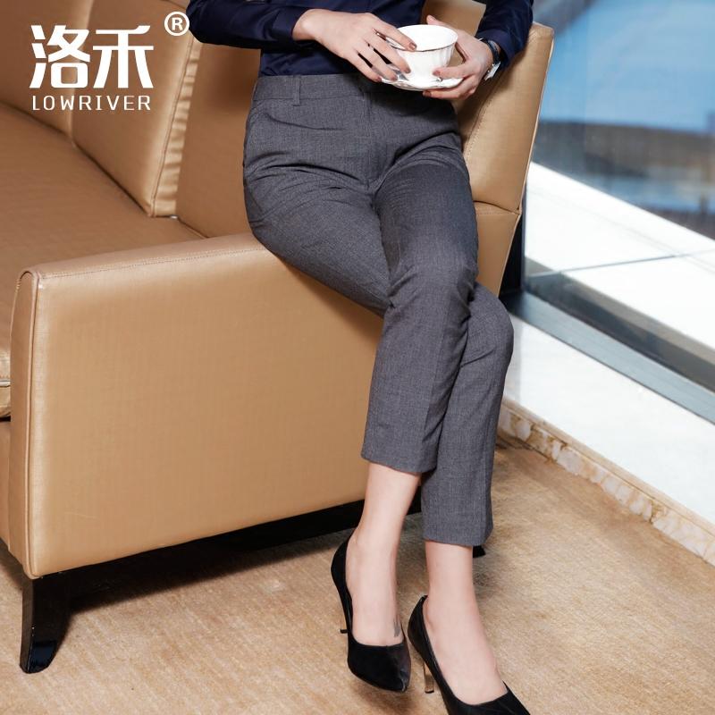 洛禾西裤女九分裤工作裤正装裤子长裤女装工裤修身职业灰色小脚裤