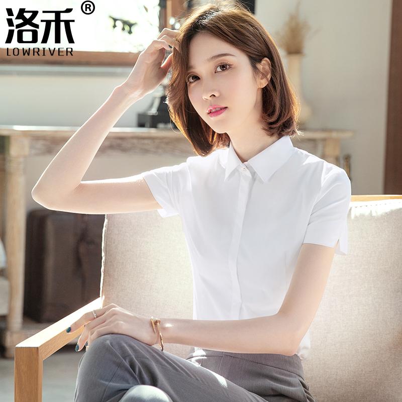 洛禾白衬衫女短袖职业正装2021夏季新款薄款气质工装衬衣工作服寸