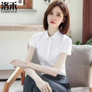 洛禾娃娃领女短袖2021夏季白衬衫