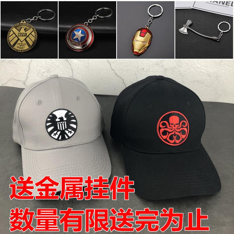 10月17日最新优惠复仇者联盟神盾局钢铁侠同款男漫威惊奇队长九头蛇蜘蛛侠棒球帽子