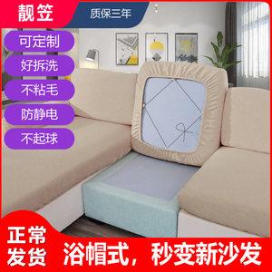 定做沙发套罩全包万能2021棉麻布