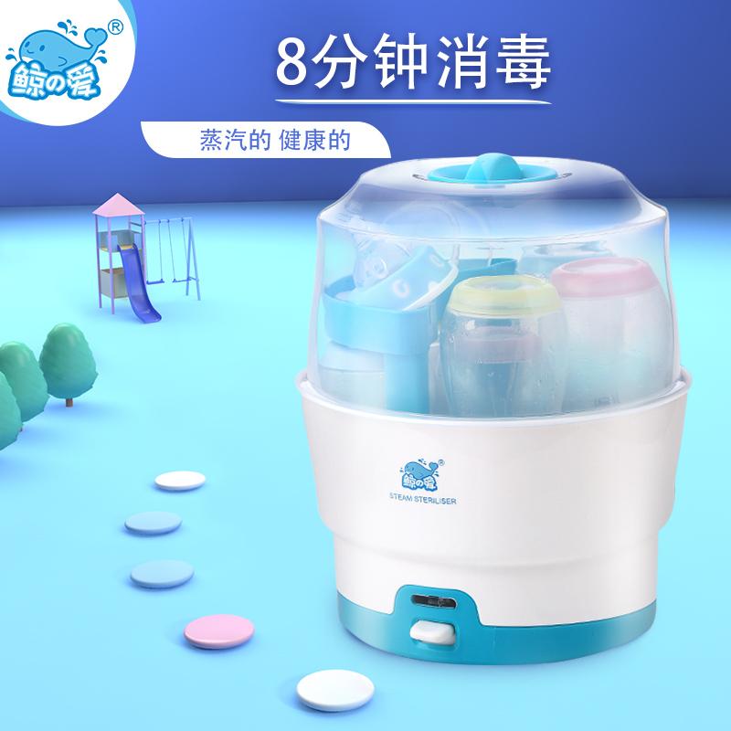 奶瓶杀菌宝宝蒸汽消毒锅智能消毒柜(用15元券)