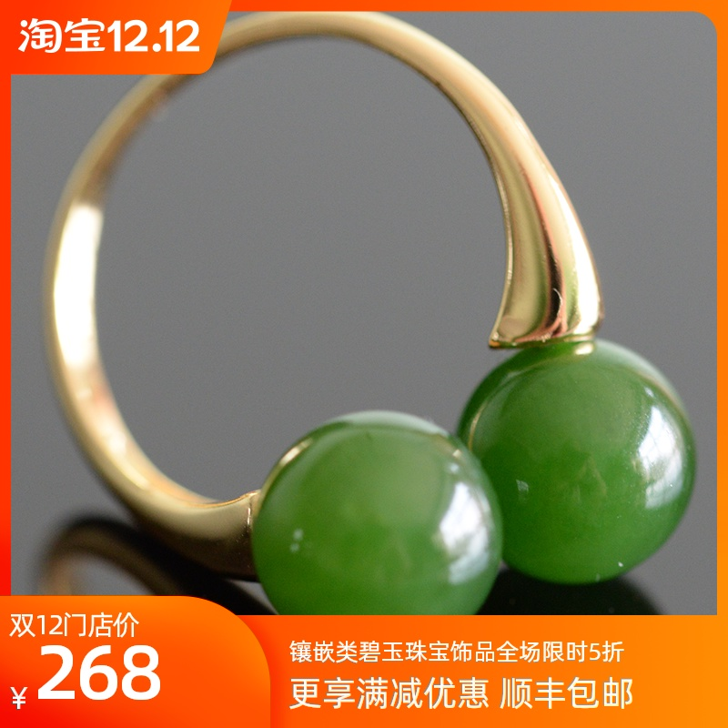 Jade ring female Hotan jade jade jade suede jade Russian cats eye jade live mouth 925 pure silver 18K Gold gilding