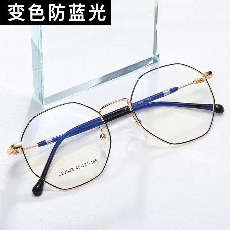 配近视防辐射复古多边形不规则文艺变色防蓝光眼镜男架护目镜框女
