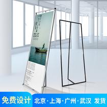 铁质门型展架80x180易拉宝户外防风海报架撑杆展示架广告立牌架子