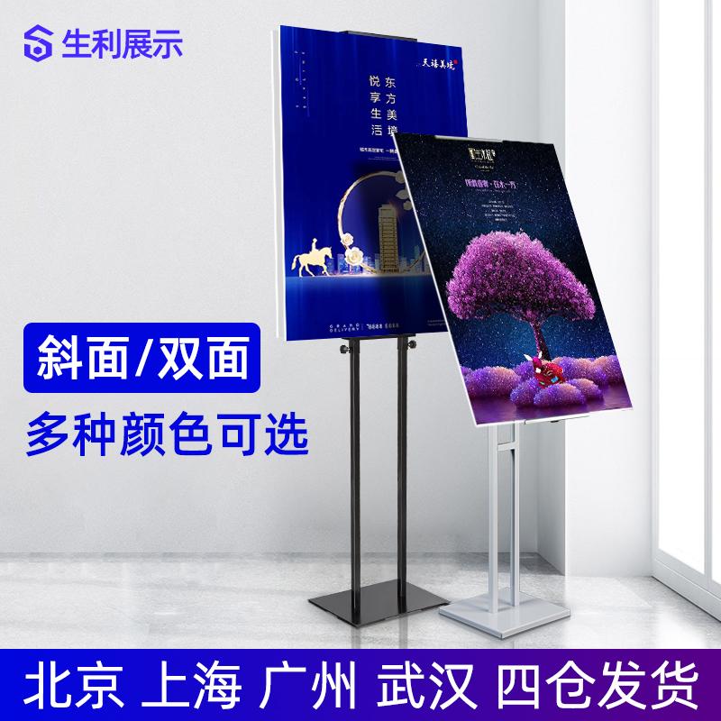KT板展架立牌广告架海报架支架易拉宝架子制作立式展板落地展示架