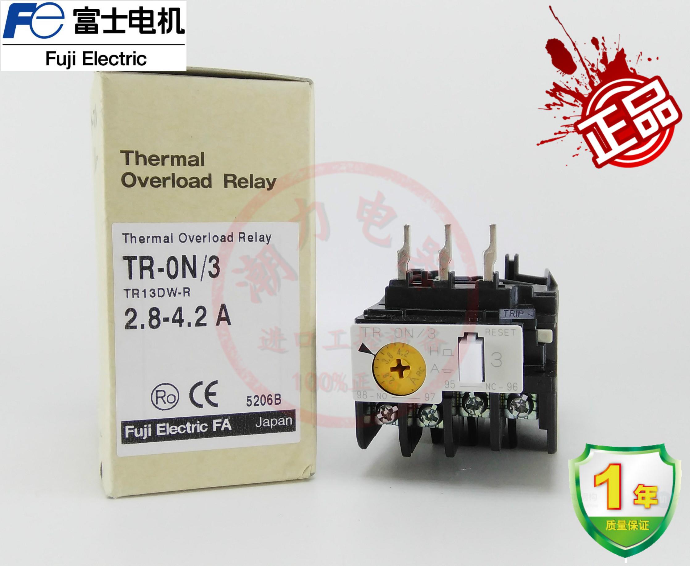 Абсолютно новый оригинальный импорт подлинный япония фудзи FUJI горячей живая нагрузка реле TR-ON/3 TR-0N/3