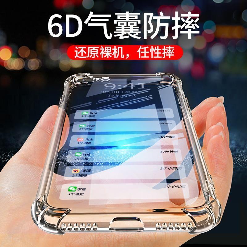 卸売エアバッグの転倒防止アップル11の携帯電話のシェルx/xsmax/12透明6 s/7/xr/8プラス厚み