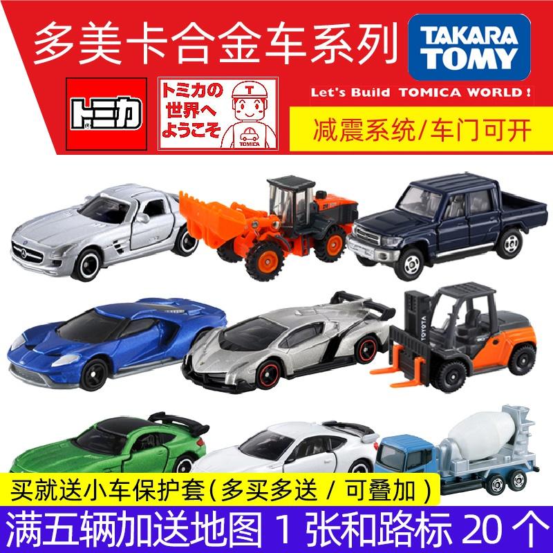 多美卡合金车 TOMY大楼轨道适用警车跑车双层巴士模型小汽车 玩具