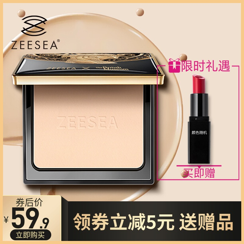 11月28日最新优惠ZEESEA滋色埃及蜜粉饼散粉定妆粉控油持久遮瑕防水修容女晚安粉