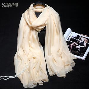 真丝丝巾女士高档长款春秋冬季百搭纯色桑蚕丝围巾披肩两用白色