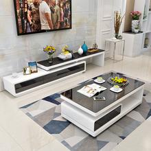 现代简约小户型客厅家用茶几电视柜套装钢化玻璃伸缩地柜茶桌组合