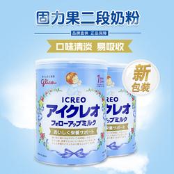 日本原装固力果格力高glico二段icreo婴儿宝宝皇家牛奶粉2段820G