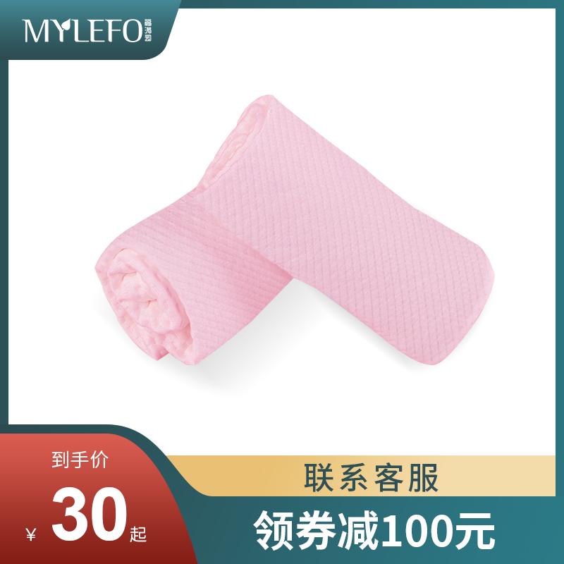 福满园乳胶枕头套 购买其他枕套联系客服备注说明