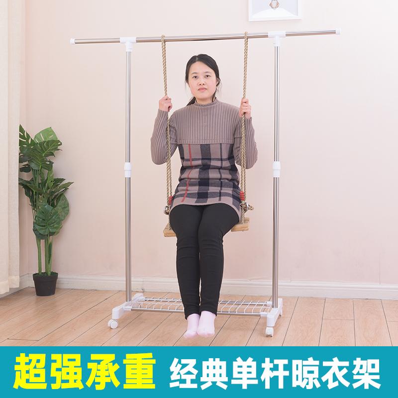不锈钢简易落地单杆式卧室晾衣杆