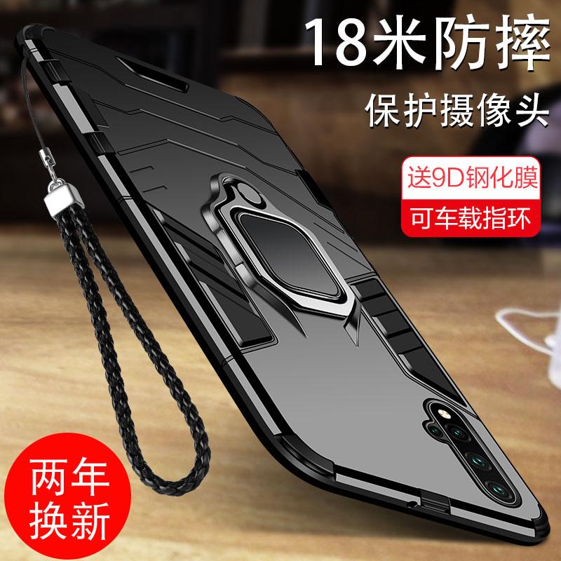 华nova5手机壳菜鸟求问