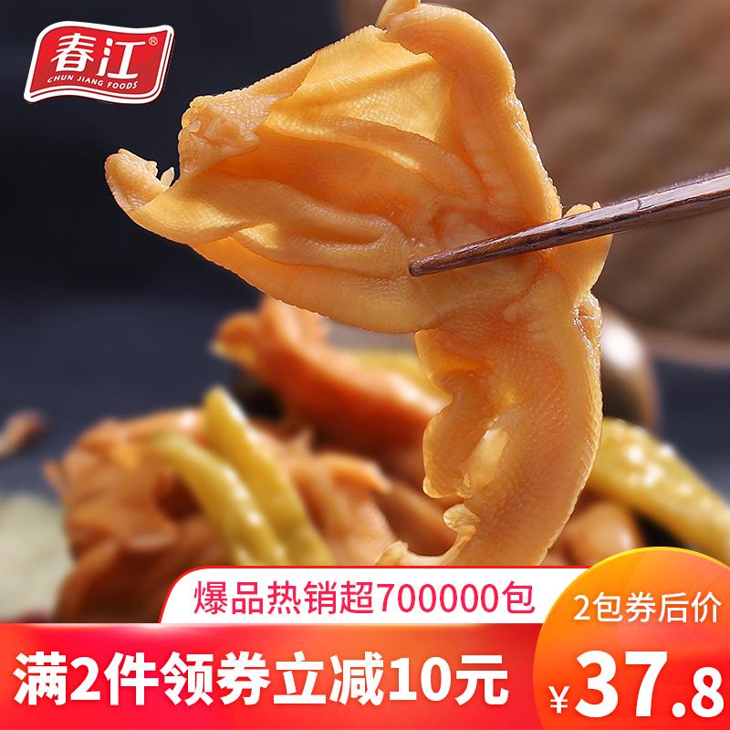 【120g去骨鸭掌】春江泡椒无骨脱骨鸭爪广西小吃鸭肉零食卤味