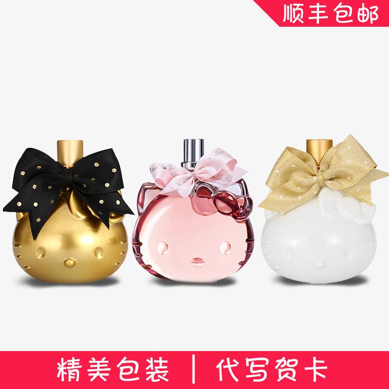 情人节生日礼物精美包装法国Hellokitty凯蒂猫女士清新持久淡香水