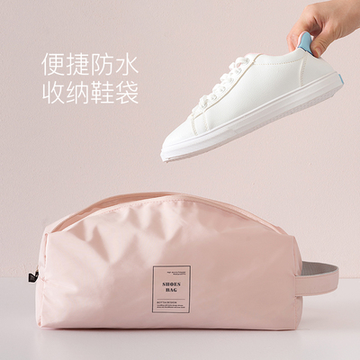 鞋袋装鞋子的收纳袋子旅行鞋包便携收纳包防潮防尘袋家用鞋罩鞋套