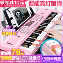 电子琴儿童初学女孩多功能1-3-6-12岁男孩61键钢琴宝宝家用玩具琴