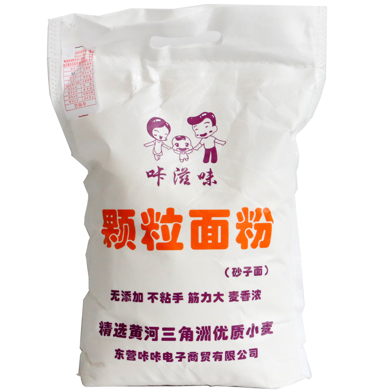 Package mail Shandong wheat Huanghekou authentic Shandong wheat core grain flour sand steamed bread dumpling bread 2.5kg