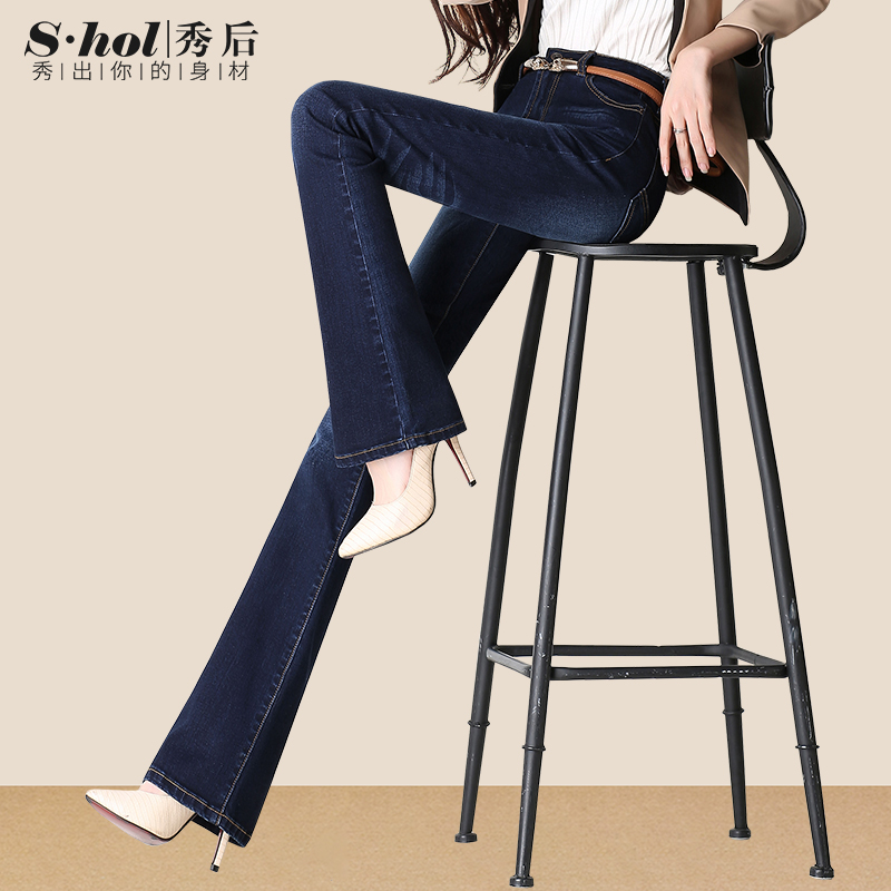 High waist bootcut jeans women's 2020 autumn and winter new slim straight trousers plus size women's pants plus velvet flared pants