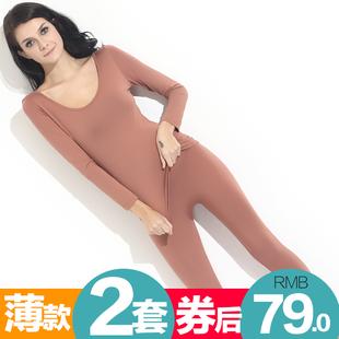 棉莫代尔秋衣秋裤 女薄款 打底秋衣套装 内衣女保暖内衣套装 大码 套装
