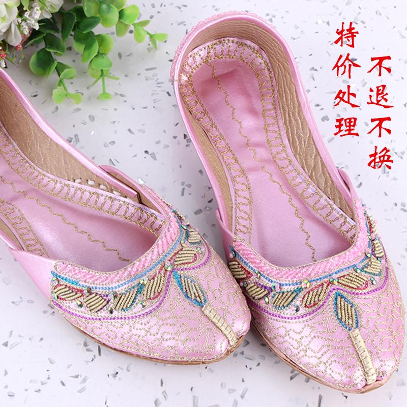 印度巴基斯坦手工牛皮女鞋绣珠太阳花低帮鞋民族风串珠百搭女单鞋