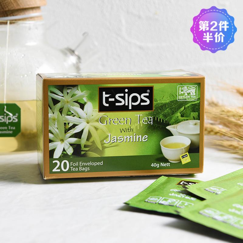 T-sips жасмин вкус зеленый чай чай пакет -время мешок пузырь чай молочный чай магазин использование жасмин ладан вкус чай 2g*20 пакет