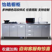 不锈钢橱柜可调节抽屉式经济型厨房移动式简约不锈钢整体橱柜