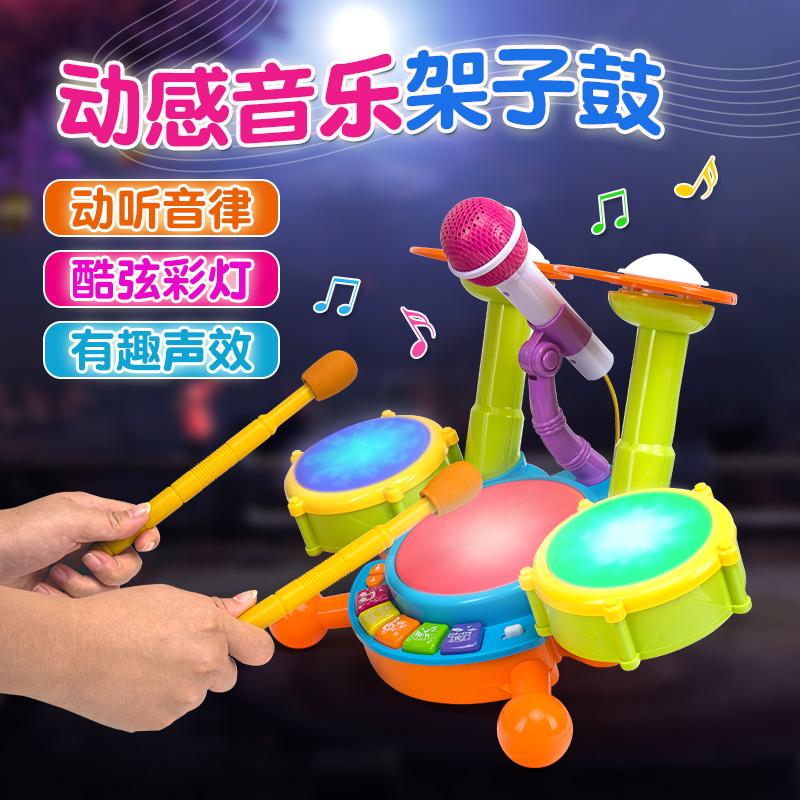 麦迪熊架子鼓幼儿宝宝3-6儿童女爵士音乐敲打乐器男孩初学者玩具