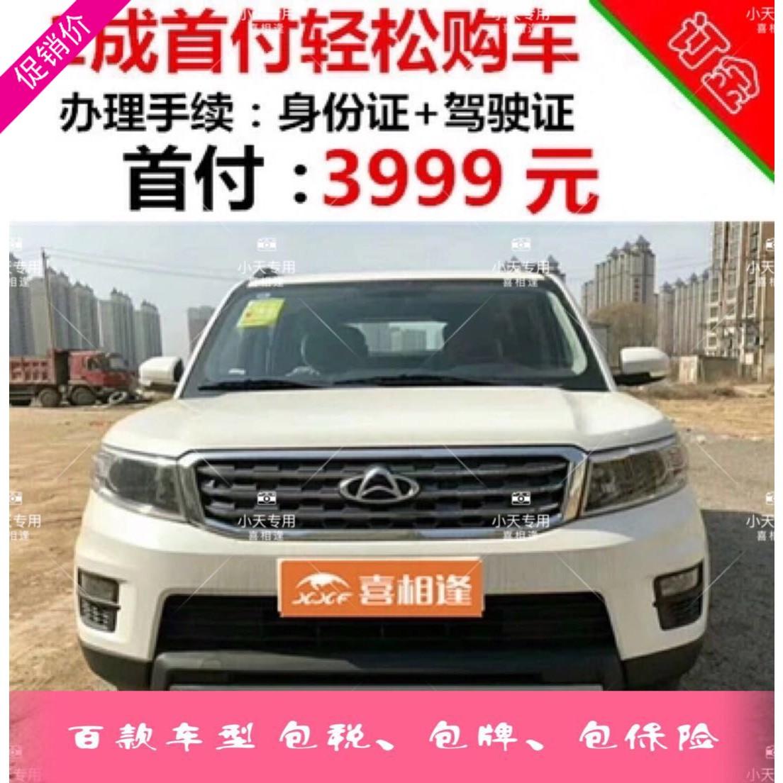 长安欧尚X70A 国产汽车分期 大搜车新车二手车整车车 低首付免息