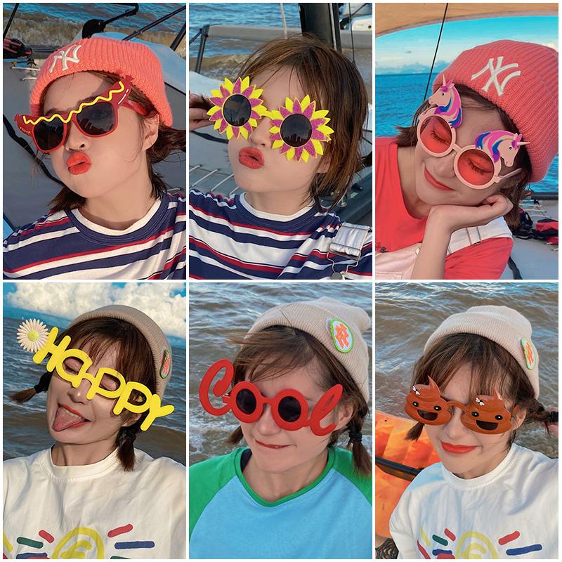 拍照太阳花眼镜ins搞怪沙雕墨镜女搞笑个性情侣款凹造型生日眼镜