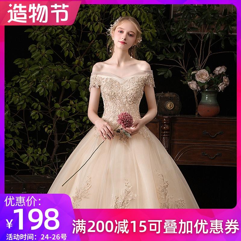 Свадебные платья Артикул 600120188479