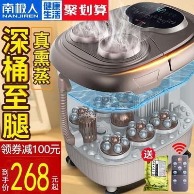 南極人泡腳桶全自動足浴器洗腳盆電動按摩家用泡腳神器加熱足療機
