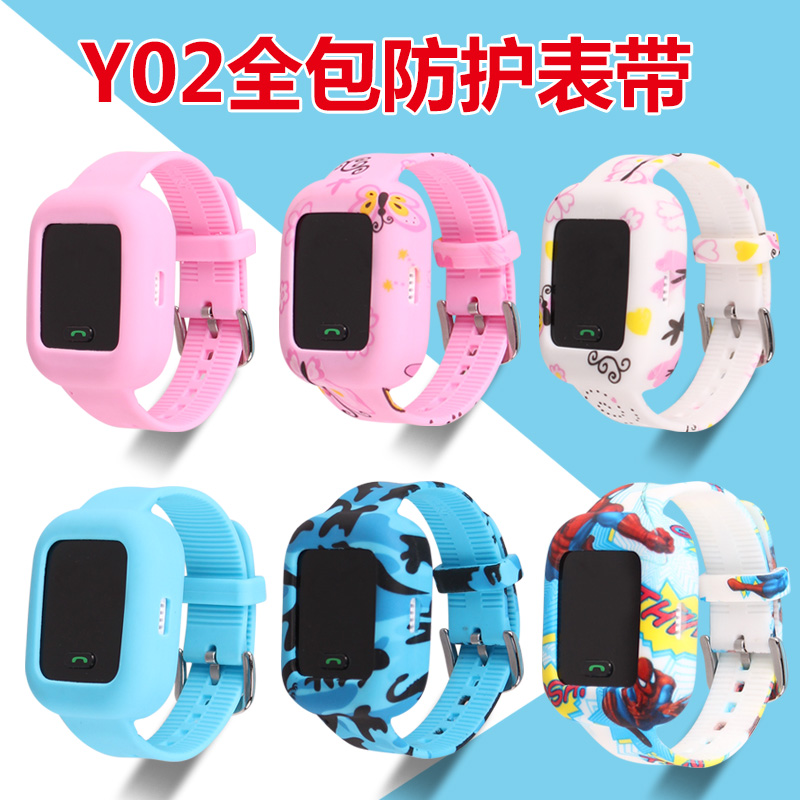 Suitable for small genius telephone watch full binding strap Y02 second generation hanging neck case protective case watch strap accessories