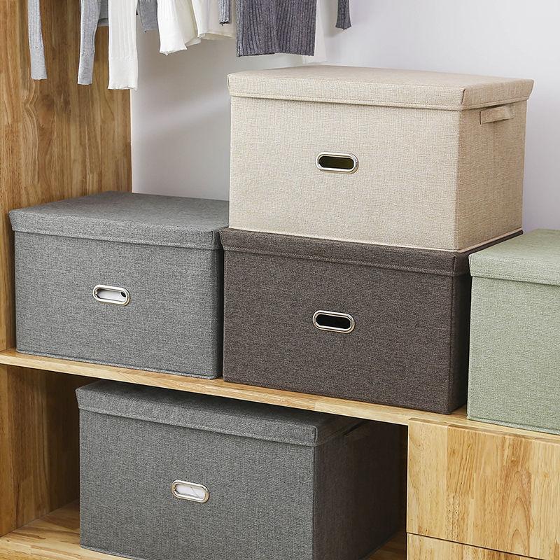 Контейнеры для хранения / Коробки для хранения Артикул 559374112951