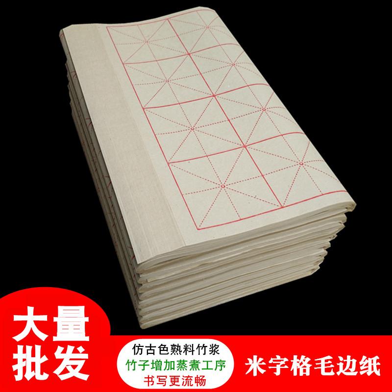 Бумага из бамбука Артикул 545591469117